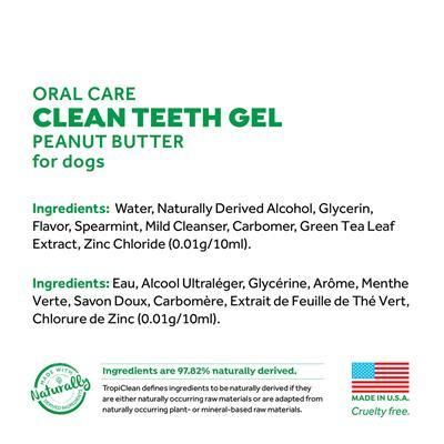 Fresh Breath No Brushing Peanut Butter Flavor Clean Teeth Dental & Oral Care Gel for Dogs