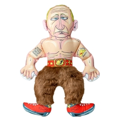 "Rooting' Tootin' Putin Dog Toy - 17"" Presidential Parody Toys"