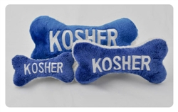 Dog Toy - Kosher Bone