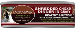 DAVES NATURALLY HEALTHY SHREDDED CHICKEN IN GRAVY CASE OF 24 ( 5.5 oz )