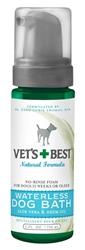 Veterinarian's Best Waterless Dog Bath 5oz
