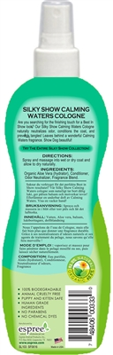 Espree Silky Show Calming Waters Cologne, 4oz