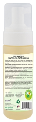 Espree Purr N' Natural Cat Shampoo, 5oz