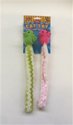 SUPER LONG TAILED MICE / 2 PACK