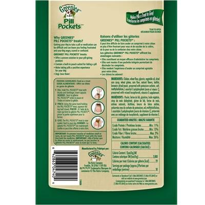GREENIES Pill Pockets Chicken Formula 7.9 oz (30 count)