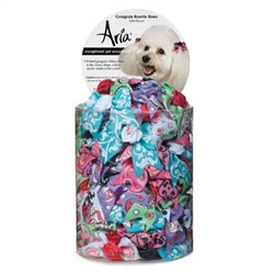 Aria Grosgrain Rosette Bows Canister - 100 pieces