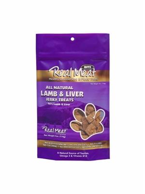 Lamb & Liver Dog Treats - 4oz