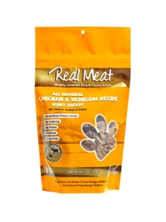 Chicken & Venison Dog Treats - 12oz