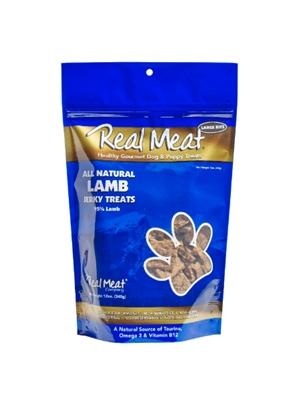 Lamb Dog Treats - 12oz
