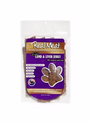 Lamb & Liver Dog Treats (STIX)- 8oz