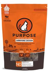 Purpose Freeze-Dried Carnivore Chicken Dog Food, 9 oz