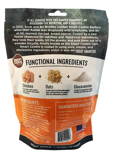 Hip + Joint Dog Treats, 8oz
