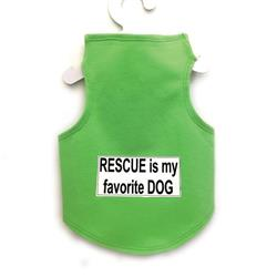 Rescue is my Favorite Tank by Daisy and Lucy