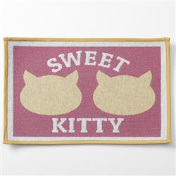 Sweet Kitty, Pink Tapestry Placemat