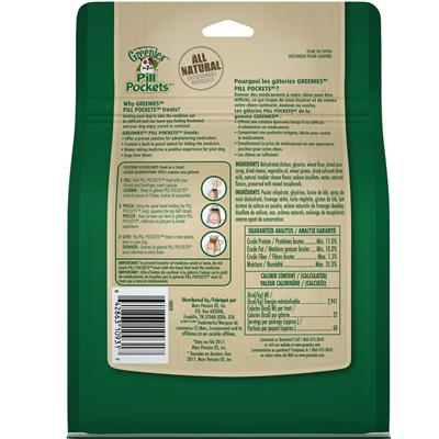 Greenies Pill Pockets Value Pack - Cheese Flavor 15.8oz (60 count)