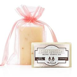 Sensitive Skin Shampoo Bar - 4 oz