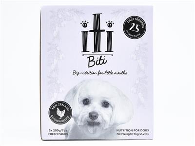 iti biti Chicken Air Dried Dog Food, 2.2lb Box