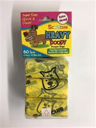 Heavy Doody Poop Bags 6 Pack - 60 Bags - 2 X the thickness of regular bags
