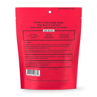 Holiday: Lumps of Coal Soft & Chewy Treats 6 OZ BAGS
