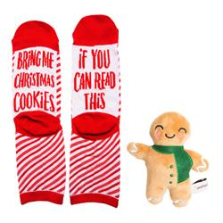 Sock & Dog Toy Gift Set, Christmas Cookie