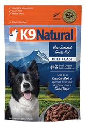 K9 Natural Dog Freeze Dried Beef Hoki 1.1 Lbs