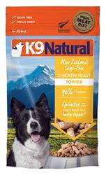 K9 Natural Dog Freeze Dried Topper Chicken 3.5 Oz.