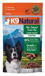 K9 Natural Dog Freeze Dried Topper Lamb 5 Oz.
