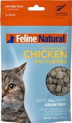 K9 Natural Feline Freeze Dried Bites Chicken 1.76 Oz.