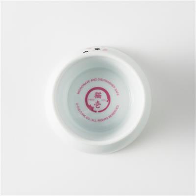 Raised Cat Food Bowl (Sakura Limited Edition)