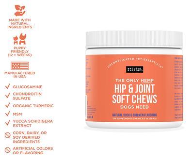 Hemp Hip & Joint Soft Chews, 120 count Jar