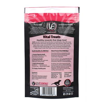 Freeze Dried Chicken Hearts Dog Treats by Vital Essentials