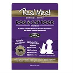 Air Dried 90% Meat Lamb Dog & Cat Food - 5oz Trial Size