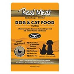 Air Dried 90% Meat Chicken Dog & Cat Food - 5oz Trial Size