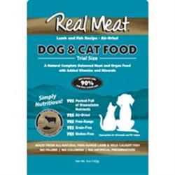 Air Dried 90% Meat Lamb & Fish Dog & Cat Food - 5oz Trial Size