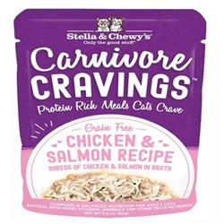 Stella & Chewys Cat Carnivore Cravings Shred Chicken & Salmon 2.8oz. (Case of 24)