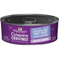 Stella & Chewys Cat Carnivore Cravings Shred Chicken & Turkey 2.8oz. (Case of 24)
