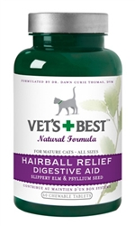 Cat Hairball Relief Supplements, 60 Tablets VETS BEST