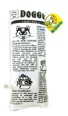 Krinkle Squeak Newspaper - Large