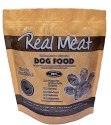 Chicken Dog Food - 2lb