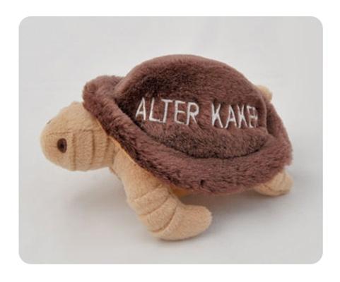 Dog Toy - Alter Kaker the Tortoise