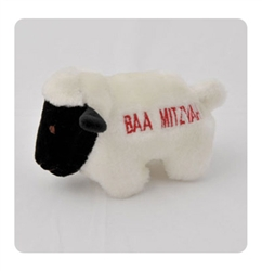 Dog Toy - Baa Mitzvah the Lamb