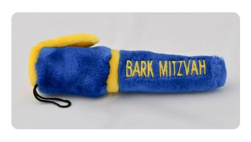 Dog Toy - Bark Mitzvah (Pen)