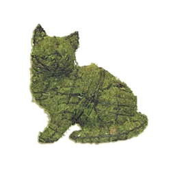 Topiary - Kitten (Sitting)