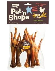 USA Chicken Feet Dog Treats (5-Pack)