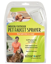 Indoor/Outdoor Pet Sprayer