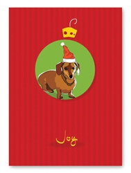 Dachshund in Ornament