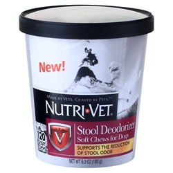 Stool Deodorizer Soft Chews 120 ct