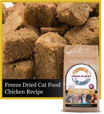 Freeze Dried Chicken Cat Food, 8 oz.